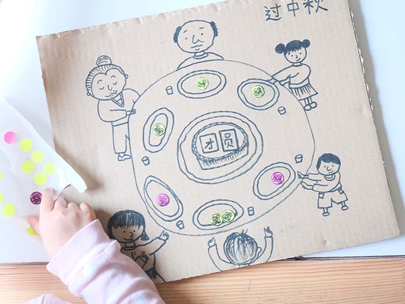10+ Fun Mid-autumn Festival Activities (Montessori-friendly)
