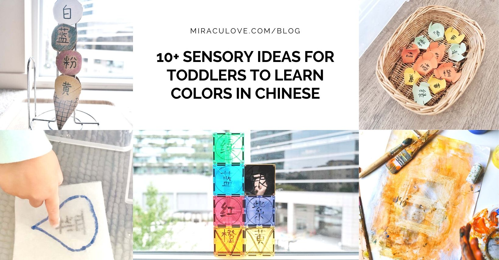 10+ Sensory Ideas for Toddlers to Learn Colors in Chinese