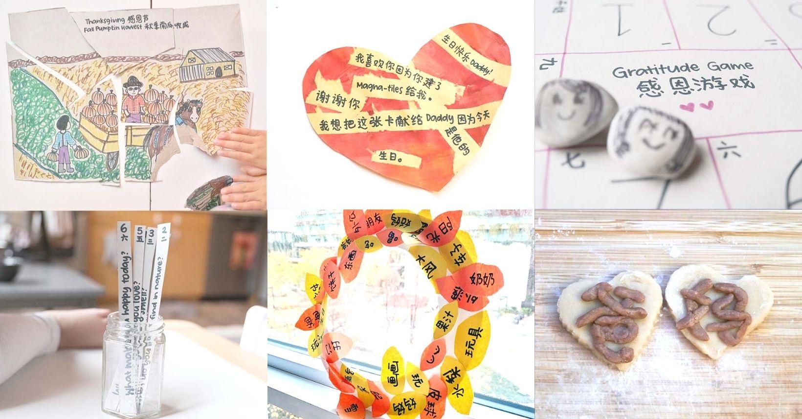 6 Montessori-inspired Gratitude Activities for Thanksgiving Season