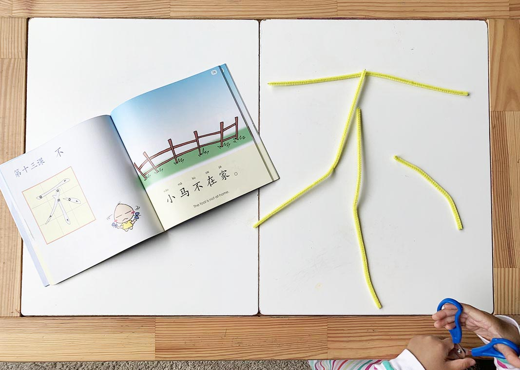 From Resisting to Loving Chinese - My Toddler's Learning Journey