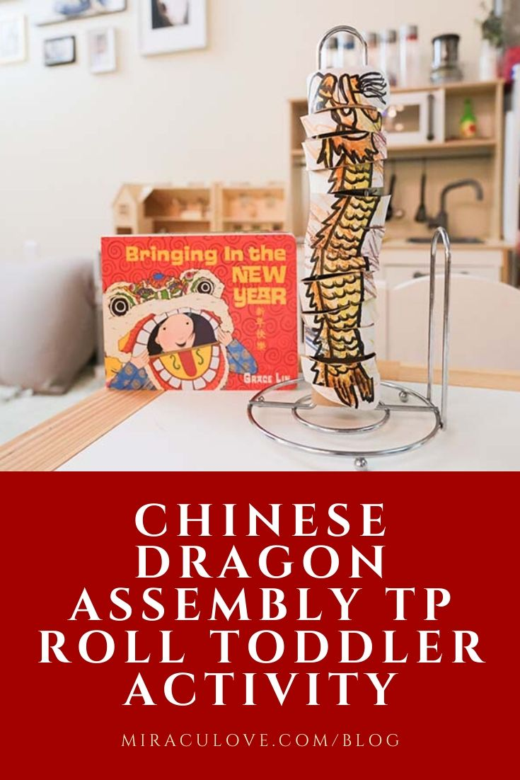 Chinese Dragon Assembly TP Roll Toddler Activity