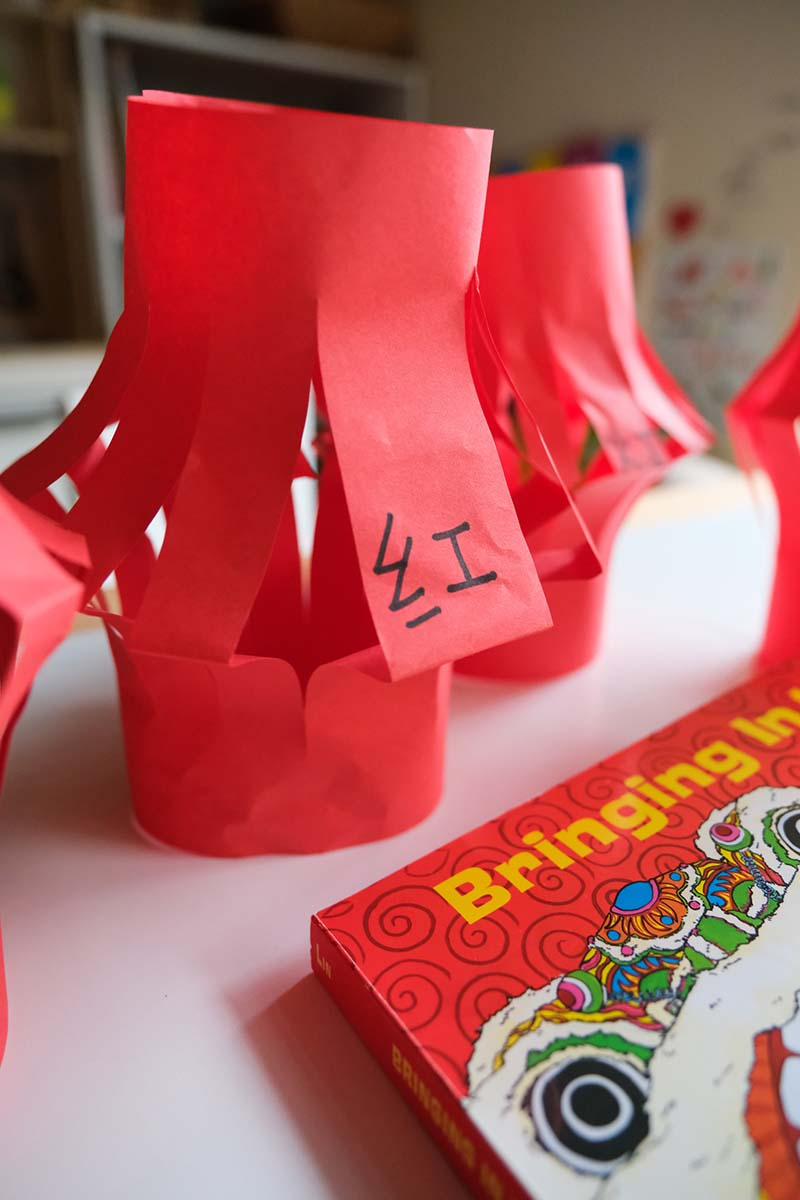 Teaching Chinese with Classic Red Lantern Toddler Craft