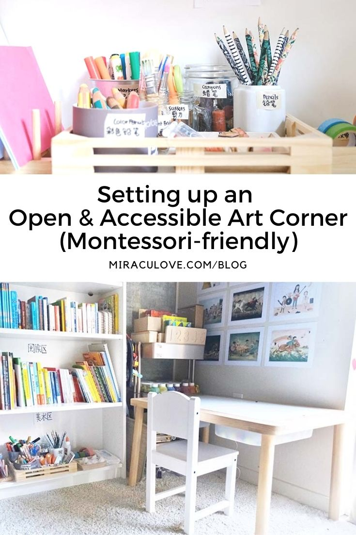 Setting up an Open & Accessible Art Corner (Montessori-friendly)